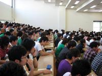 2008第1回法学会主催講演会2