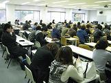 2008第2回法学会主催講演会3