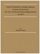 1813年バイエルン刑事訴訟法制定委員会での議論