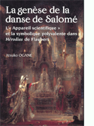 La genese de la danse de Salome